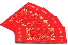 redenvelopes
