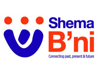 Shema Bni