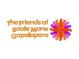 THE FRIENDS OF BAALE MANE GOPALAPURA