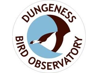 Dungeness Bird Observatory Trust